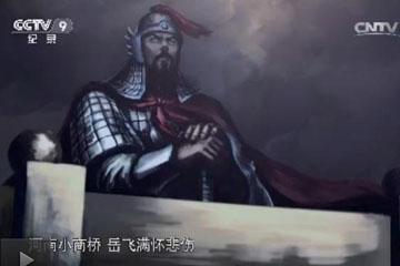 古兵器大揭秘 第二季 第四集 弓