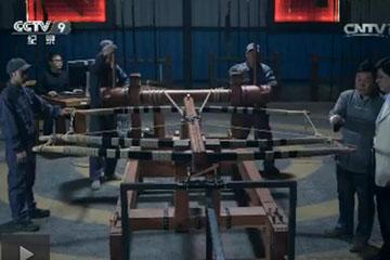 古兵器大揭秘 第二季 第六集 三弓床弩