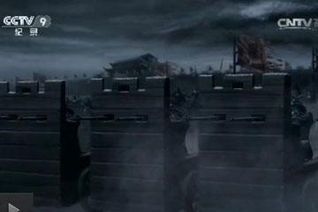 古兵器大揭秘 第二季 第十集 噜嘧铳