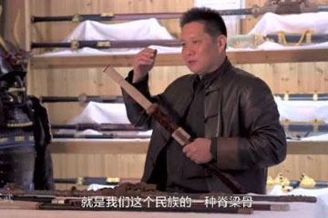 周正武大师谈龙泉宝剑