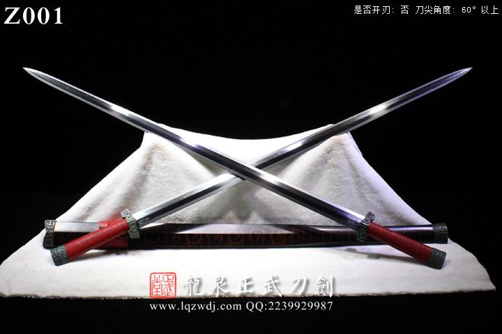 手锻光复级刘备双股剑