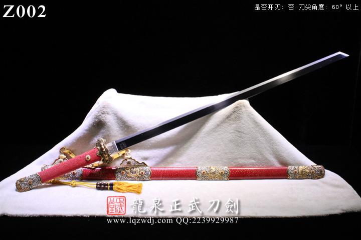 手锻包钢烧刃新版豪华装红鱼皮鞘切刃造唐刀