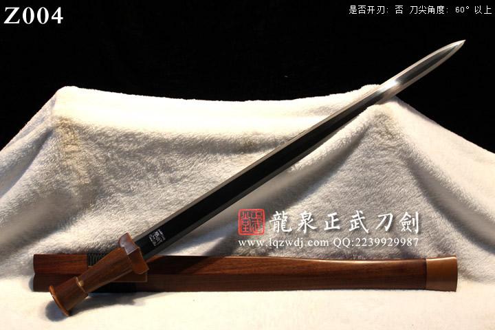 手锻超级光复级手工装蚁木鞘楚剑
