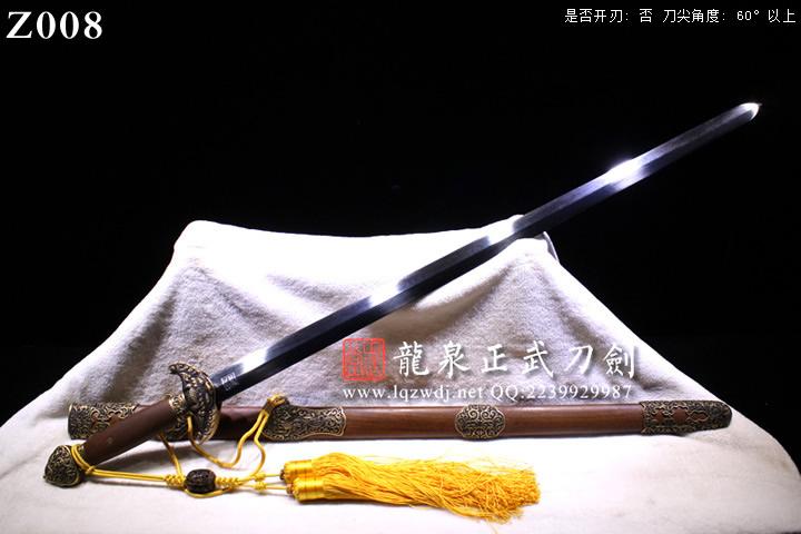 周正武龙泉剑三枚地肌蚁木鞘新版龙泉剑