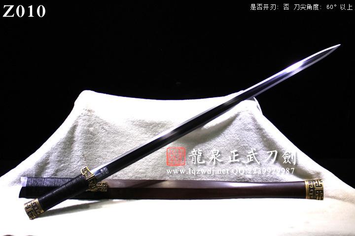 手锻光复级蚁木鞘铜装龙渊剑