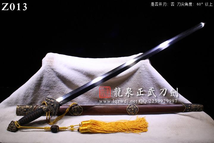 周正武龙泉剑三枚地肌蚁木鞘铜装云龙剑