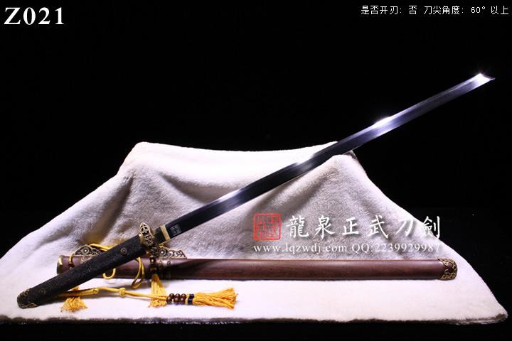 周正武龙泉剑三枚地肌鱼皮柄标准装切刃造唐刀