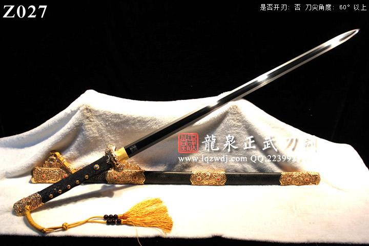 手锻光复级八龙式本色装黑鱼皮鞘八面唐剑