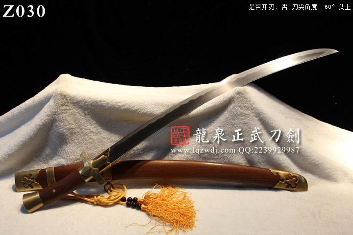 手锻包钢地肌烧刃蚁木鞘铜装元弯刀