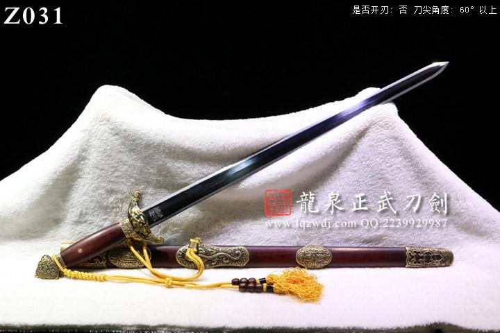 周正武手锻光复级铜装蚁木鞘短龙泉剑