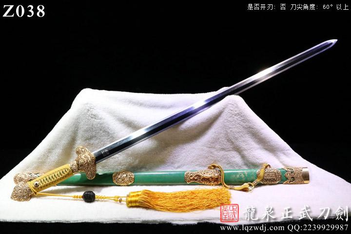 周正武龙泉剑手锻光复级绿鱼皮鞘镂空紫电剑