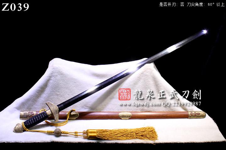 周正武三枚地肌铜装蚁木鞘八宝如意剑