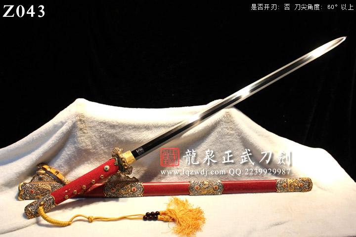 手锻光复级红鱼皮鞘八龙式装八面唐剑