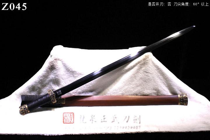 三枚地肌铜装龙渊剑