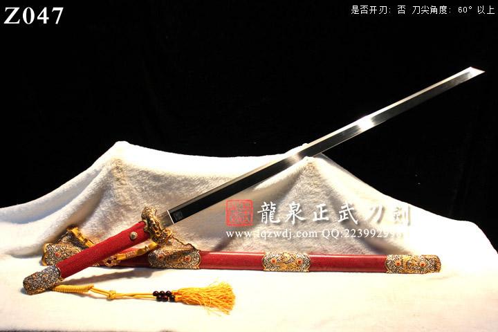 手锻超级光复级红鱼皮鞘八龙式装切刃造唐刀