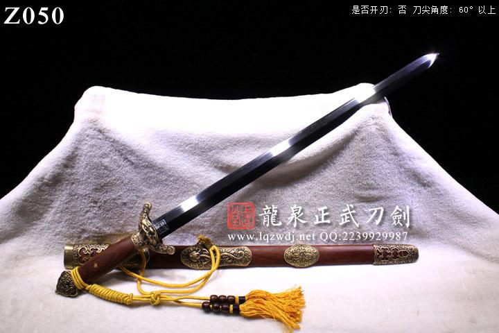 三枚地肌铜装蚁木鞘短龙泉剑