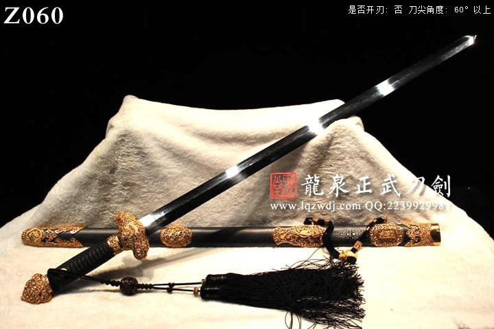 周正武龙泉剑手锻光复级黑鱼皮鞘镂空铜装紫电剑