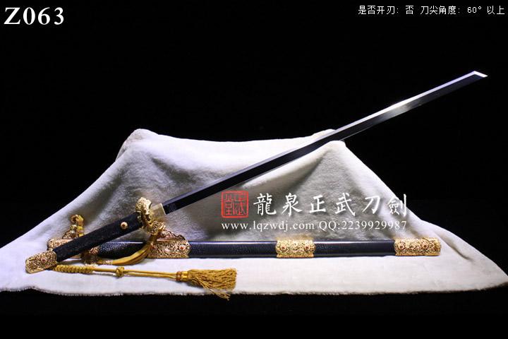 手锻超级光复级豪华八龙铜装窄身切刃造唐刀