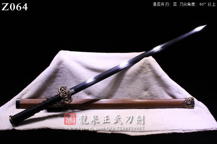 周正武汉剑三枚地肌櫑具装蚁木鞘八面汉剑
