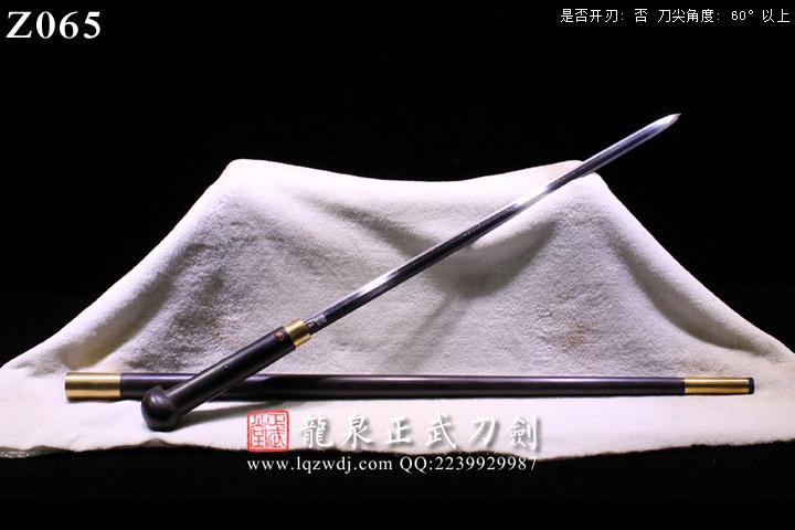 手锻光复级铜装手工柄蚁木鞘八面手杖剑