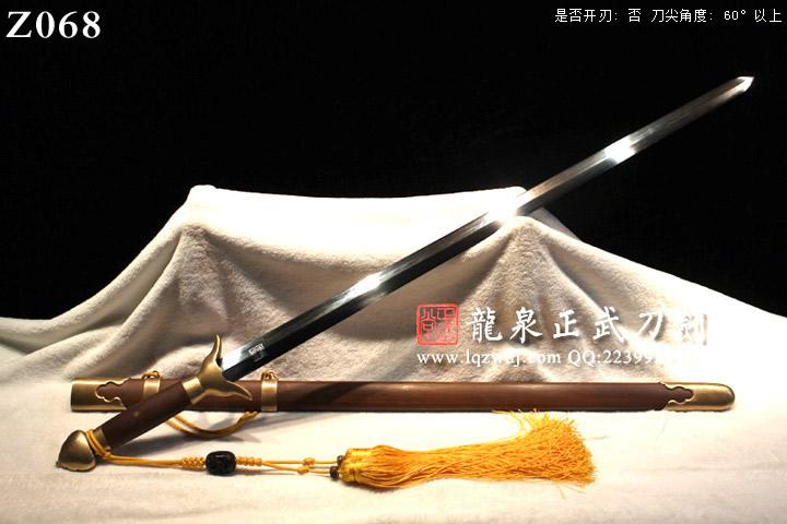 周正武龙泉剑三枚地肌铜装太极剑