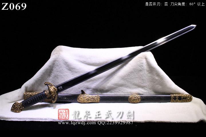 手锻光复级黑鱼皮鞘铜装新版龙泉剑