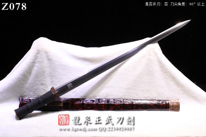 陨铁锻铜装漆鞘楚风短八面汉剑