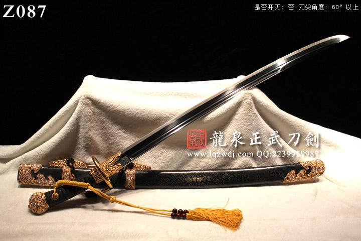 手锻光复级黑鱼皮鞘直刃纹新版清官刀