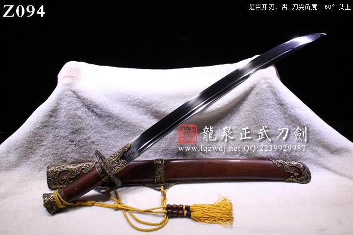 周正武龙泉剑三枚地肌蚁木鞘铜装短清官刀