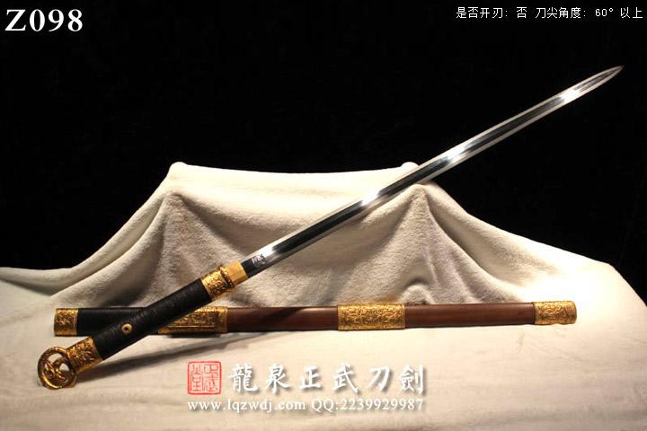 手锻光复级铜装环首剑