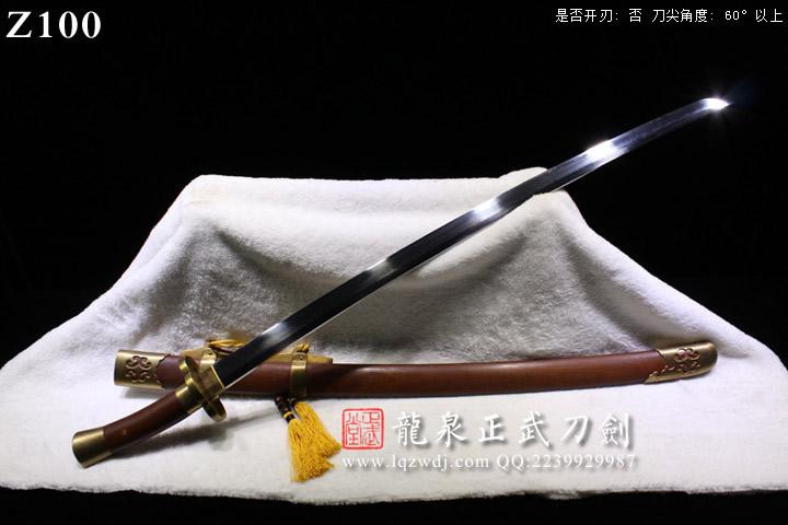 周正武龙泉剑三枚地肌铜装戚家刀