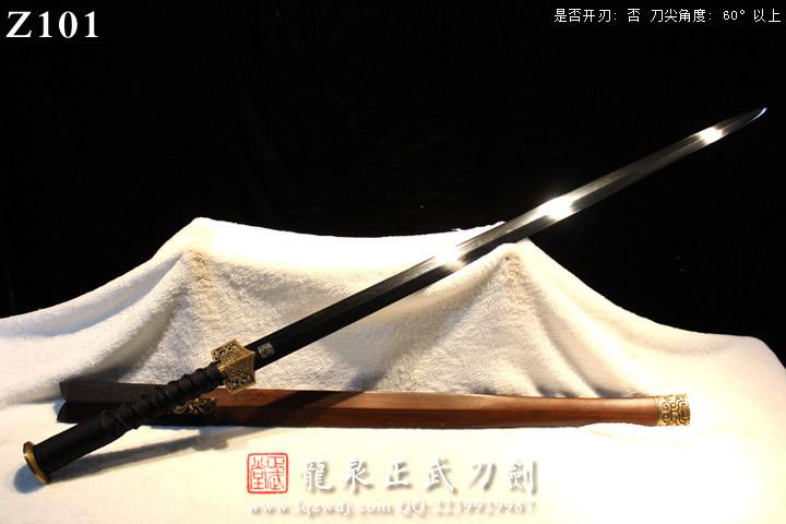 手锻光复级标准装四面汉剑