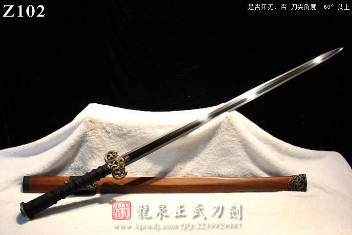 手锻光复级櫑具装八面汉剑