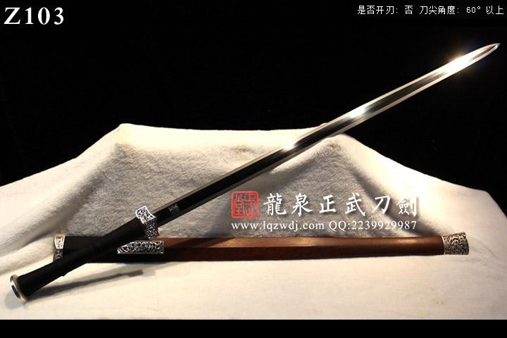 手锻光复级镂空四圣兽装蚁木鞘八面汉剑