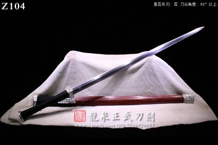 乌兹钢镂空四圣兽装八面汉剑