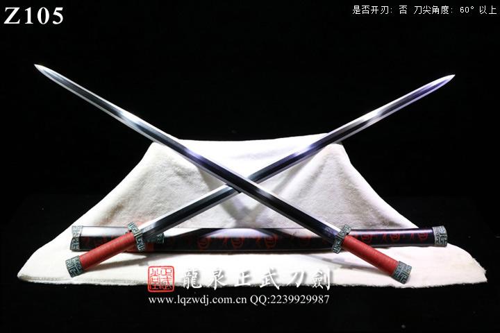 周正武龙泉剑三枚地肌铜装漆鞘双股剑