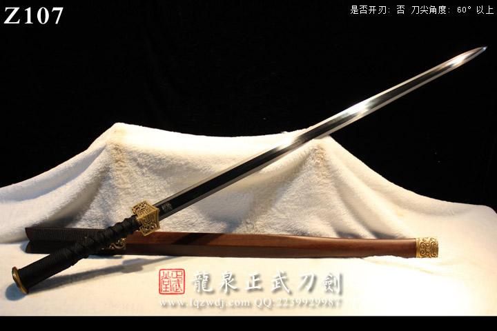 手锻光复级标准铜装蚁木鞘八面汉剑