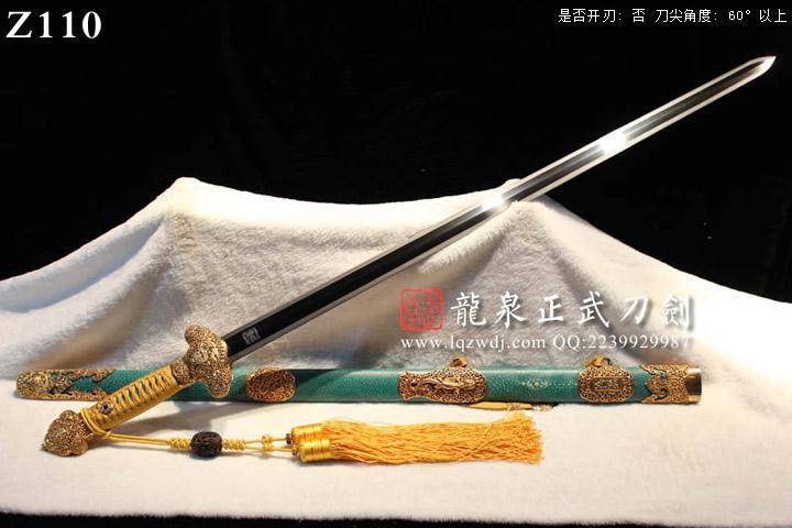 周正武龙泉剑手锻超级光复级旋焊锻绿鱼皮鞘紫电剑
