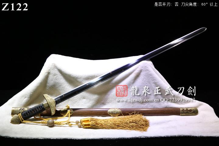 手锻光复级铜装如意八宝龙泉剑
