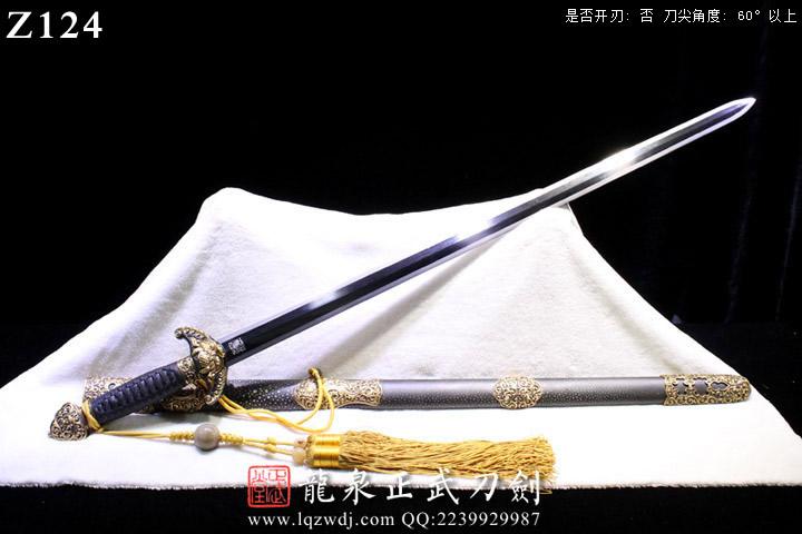 手锻超级光复级黑鱼皮鞘双色新版龙泉剑