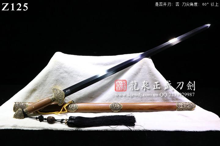 周正武龙泉剑三枚地肌蚁木鞘铜装镂雕云龙剑