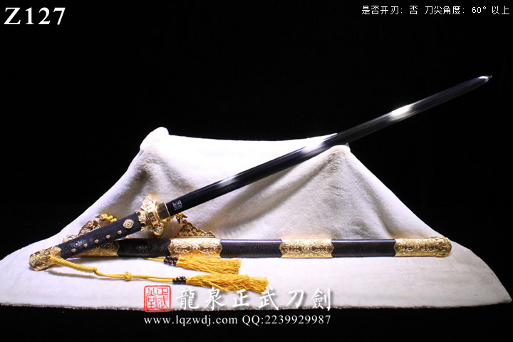 三枚地肌豪华装黑鱼皮鞘八面唐剑