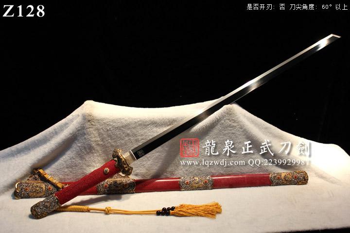 手锻光复级旋焊锻红鱼皮鞘八龙式装切刃造唐刀