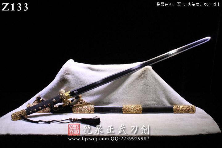 手锻超级光复级黑鱼皮鞘新版八龙式豪华装唐剑