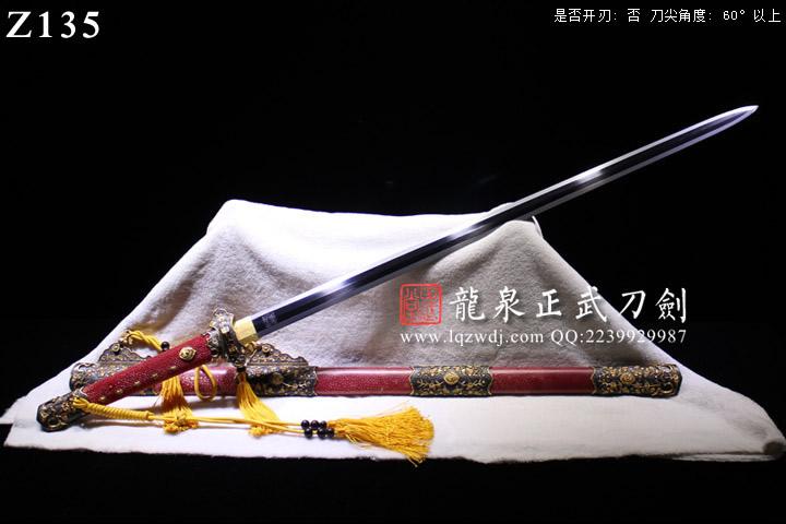手锻光复级红鱼皮鞘豪华装上研唐剑