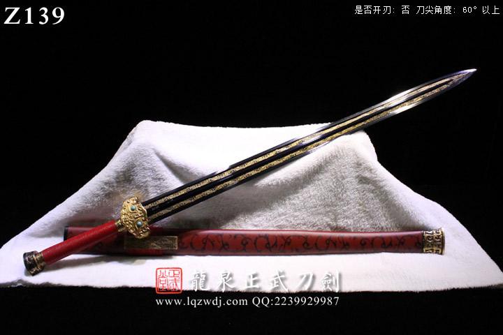 三枚地肌铜装漆鞘孙权剑