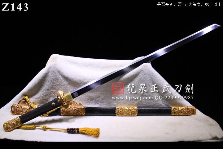 手锻超级光复级黑鱼皮鞘八龙式豪华装切刃造唐刀