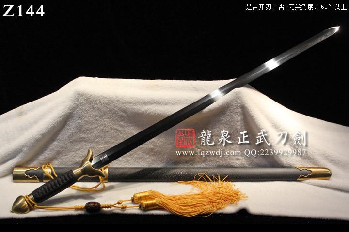 周正武龙泉剑三枚地肌铜装黑鱼皮鞘太极剑