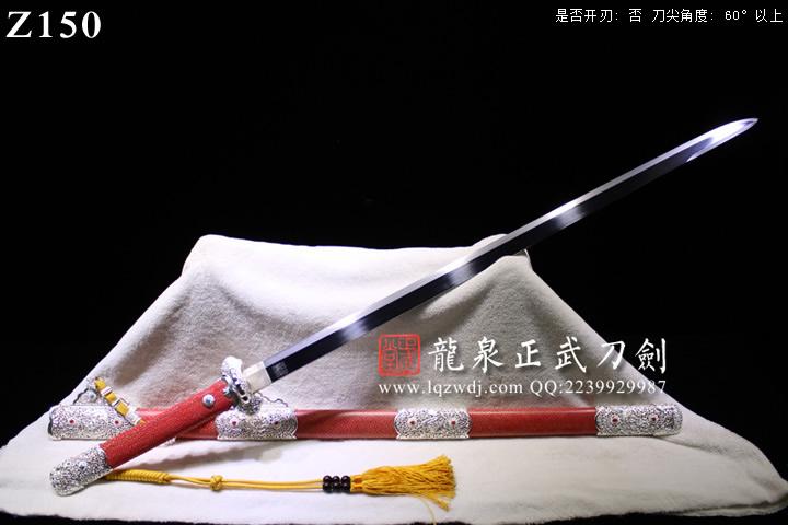 手锻四方锻红鱼皮柄、鞘八龙式豪华装诸刃造唐刀