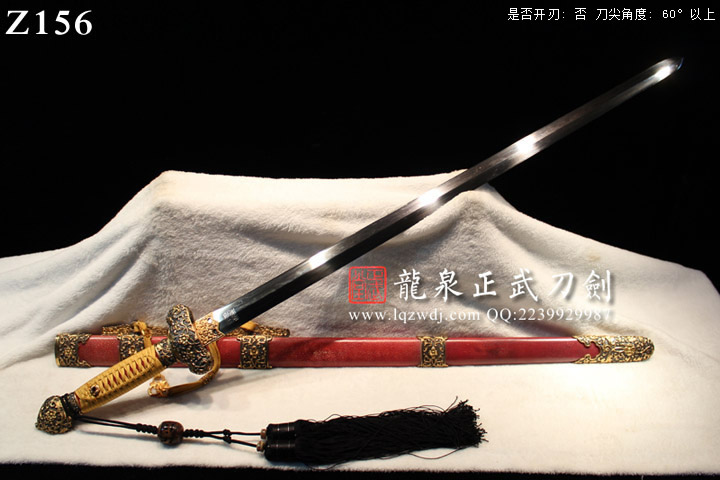 手锻光复级红鱼皮鞘黄柄绳铜装贯宵剑